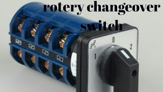 How to do routery cam changeover switch wiring connection in Urdu and Hindi