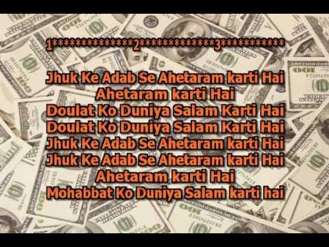 Dolat ko dunya salam karti h by iftekhar Rahi