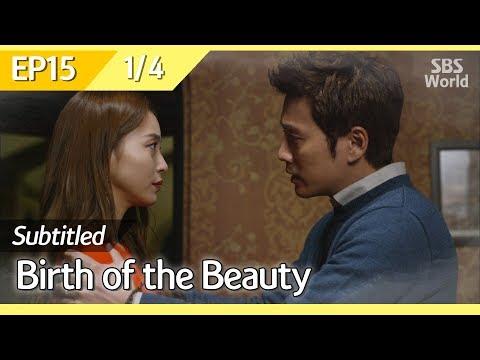 [CC/FULL] Birth of the Beauty EP15 (1/4) | 미녀의탄생