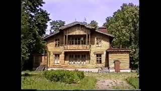 видео Усадьба Дом-музей П. И. Чайковского, Московская область, Клинский район