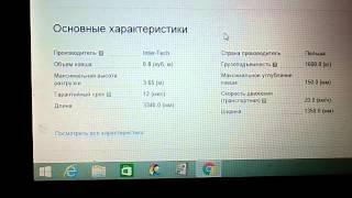 видео объявления о продаже электроники