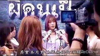《泰國》恐怖片:嚇死鬼 The Victim