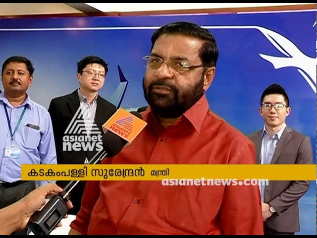 Asianet News - SilkAir Smart Traveller Expo - 2018 Started