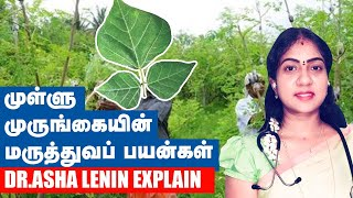 Dr.Asha Lenin Explains | homeopathy Doctor