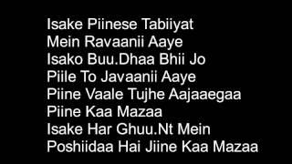 zoom barabar zoom sharabi karaoke by Dr. Sachin Dethe