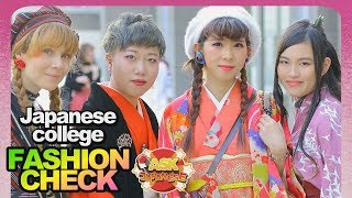 Video HOT JAPANESE GIRLS and BOYS new FASHION TRENDS at Bunka Fashion College Tokyo, Japan download MP3, 3GP, MP4, WEBM, AVI, FLV Mei 2018