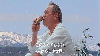 トミー・リー・ジョーンズ 矢追純一 大槻義彦 嶋田久作 「ネット」篇30...