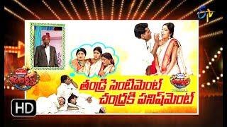 Jabardasth | 20th December 2018 | Full Episode | ETV Telugu