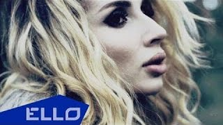 Loboda - Not Needed