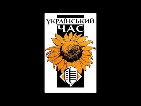 Український час: 17 грудня 2016