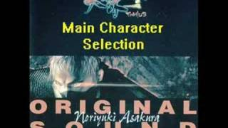 Main Character Selection (Tenchu 3 Soundtrack)