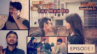 HAMRO CATMAN DO   Episode 1 - Comedy Web Series   NK TV