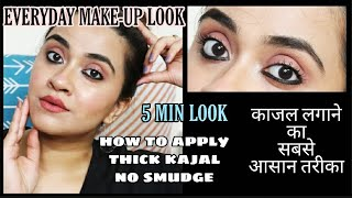 HOW TO APPLY THICK KAJAL FOR BEGINNERS| No Foundation Everyday Makeup Tutorial| Priyanka Ghosh
