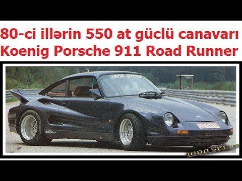Koenig-Specials Porsche 911 Turbo Road Runner