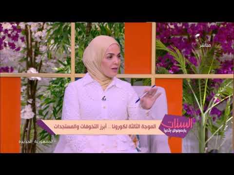 آخر تطورات الحالة الصحية للفنانة دلال عبد العزيز و وائل الإبراشي يكشفها رئيس لجنة مكافحة كورونا
