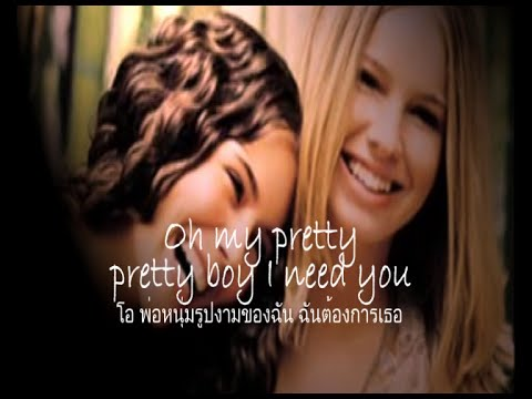 เพลงสากลแปลไทย #170#  Pretty Boy - M2M (Lyrics & Thai subtitle)