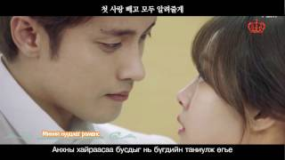 Миний нууцлаг романс киноны дуу (My Secret Romance OST)