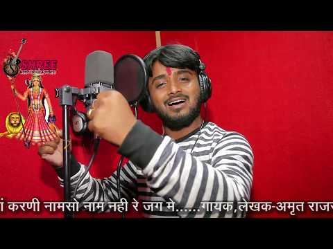 Rajasthani Dj Song 2019 ! माँ करणी नामसो नाम नहीं जग में ! Dj Marwari New Song