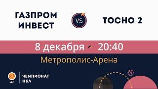 Газпром инвест - Тосно-2