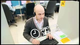 видео Дом.ru бизнес