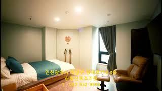 인천 한림산후조리원