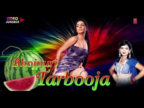 Bhojpuri Tarbooja [ Old Bhojpuri Hits ] Classic Video Songs Jukebox
