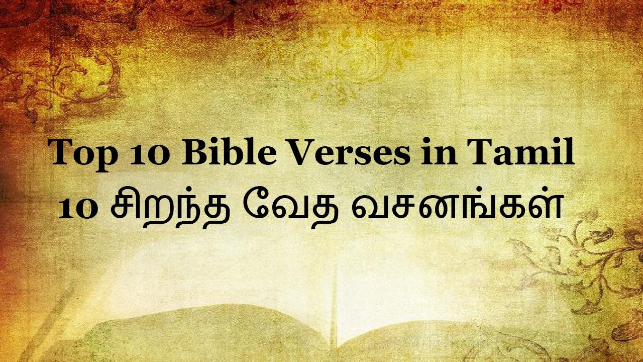 Top 10 Bible Verses In Tamil Youtube