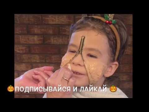 Каримат Краснокутская поблагодарила всех, кто ей помог !!!