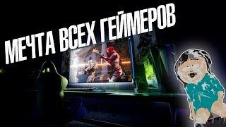 САМЫЙ Лучший МОНИТОР для ИГР и ФИЛЬМОВ. И Телевизор