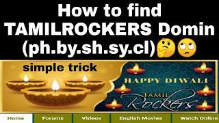 TAMILROCKERS Link Finding Trick in | Tamil |