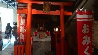 滝見小路 Japanese Traditional Town.