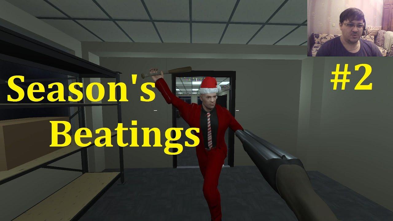 Season's Beatings ► Доли секунды #2