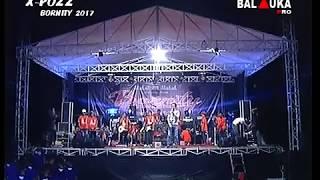 Video SINTA ZALORA SURAT TERAKHIR XPOZZ TERBARU LIVE BOGORAME download MP3, 3GP, MP4, WEBM, AVI, FLV Juli 2018