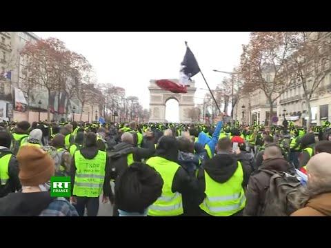 Acte 4 de la mobilisation des Gilets jaunes à Paris