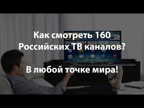 Телеканал Матч ТВ. Спорт. Россия 2. Прямой ТВ эфир онлайн