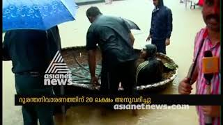 Army to join rescue operations in flood-hit Kerala