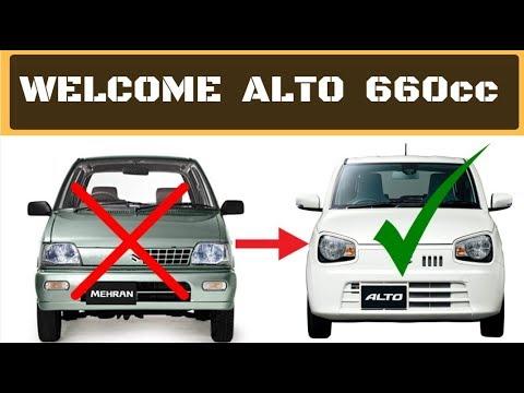 suzuki alto 660cc 2018.  suzuki suzuki mehran replaced by alto 660cc in 2018interior and exterior review  pakistan inside suzuki alto 2018 e