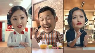 MobiCom - Шинэ хэрэглэгч болоод 20 жилийн бэлгээ аваарай...