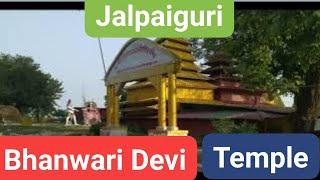 #Jalpaiguri Horror Temple 🌚👹 ভ্রামরী দেবীর মন্দিরজলপাইগুড়িতে ।। by travel vlogger  abhishek