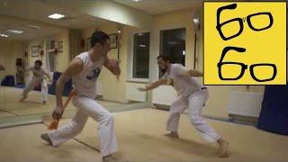 Капоэйра — боевое искусство или спортивное единоборство? Сергей Вайкум рассказывает о капоэйра