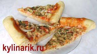 Итальянская домашняя ПИЦЦА рецепт в духовке! ДРОЖЖЕВОЕ тесто для пиццы от kylinarik.ru