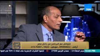 البيت بيتك - رئيس مصلحة الدمغة و الموازين.... قلم الدمغة له علامات مميزة و يتم تصنيعة خارج مصر