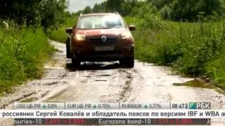 Андрей Леонтьев и Auto news Ухтома, Крохино, Кириллов, Садовая