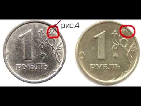 ТОП 10 САМЫХ ДОРОГИХ МОНЕТ РОССИИ!!!! Знаете ли вы, что #11