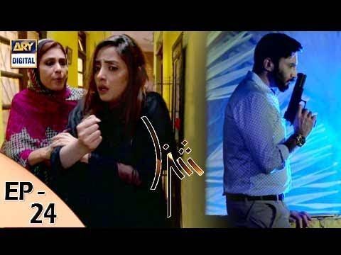 Shiza - Ep 24 - 9th September 2017 - ARY Digital Drama