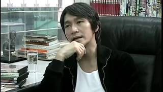 Fight Back to School (1991) Stephen Chow Interview 逃學威龍: 周星馳訪問