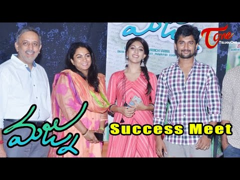 Majnu Movie Success Meet | Nani | Anu Emmanuel | Priya S Ludhani | # Majnu