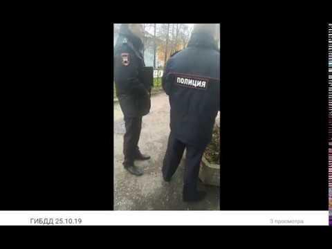 #законипорядок Как полиция плюет на закон