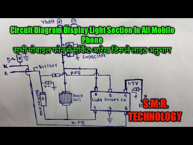 circuit diagram display light section in all mobile phone s.m.r. technology  - youtube  youtube