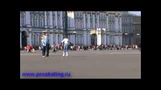 Фигурное катание на роликах Санкт-Петербург